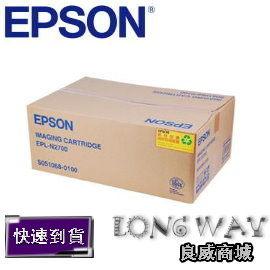EPSON S051068 原廠三合一碳粉匣 ( 適用機型:EPSON EPL-N2700/2750 )