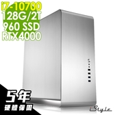 iStyle 3D繪圖工作站 i7-10700/RTX4000 8G/128G/960SSD+2T/650W/W10P/五年保固