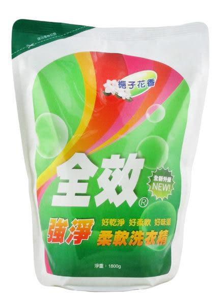 【毛寶】全效強淨洗衣精補充包 1800g