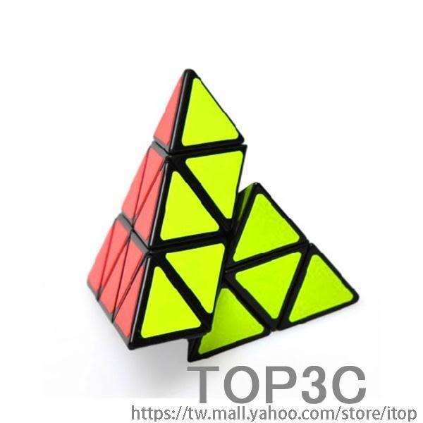 二三階金字塔三角異形魔術方塊「Top3c」8/28