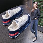 韓國網紅復古阿甘鞋女鞋2020新款夏季透氣厚底老爹運動休閒鞋單鞋 快意購物網