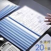20個裝 A4文件夾辦公透明票夾拉桿抽桿夾檔案收納資料冊【雲木雜貨】