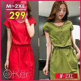 涼夏顯瘦棉麻洋裝 M-2XL O-Ker 歐珂兒 13471(148945)版型偏小建議挑大一號-C