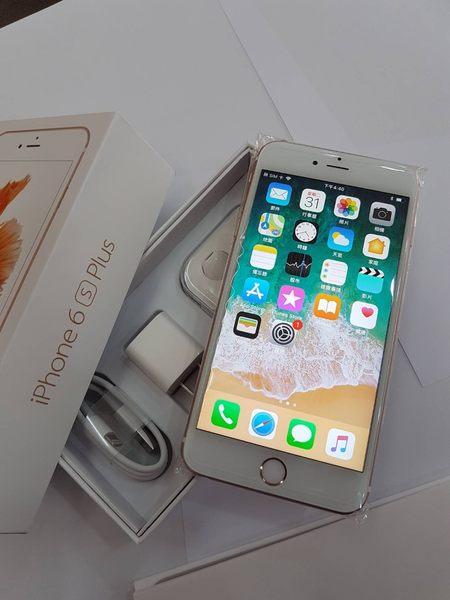 原廠 Apple iPhone 6s Plus 64G 5.5吋智慧型手機 福利品 現貨 下標贈 空壓殼+雷族快充線+鋼保(貼好)