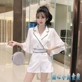 套裝2020年新款女夏季氣質時尚西裝領上衣高腰休閒短褲職業兩件套 KP1128【甜心小妮童裝】