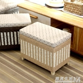 日式收納凳編織收納箱換鞋凳儲物凳田園家居凳門口穿鞋凳儲物箱凳 雙十二全館免運