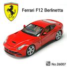 Amuzinc酷比樂 原廠授權合金車 1/24 法拉利 F12 Berlinetta
