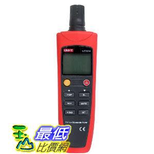 [大陸直寄] 優利德 家用一氧化碳檢測儀 UT337A 氣體報警器 警報器 測試儀 ylk