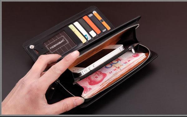 * 現貨 * 新品 皮夾 長夾 零錢包 手機錢包 [ A0006 ]