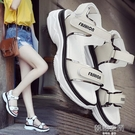 涼鞋女ins潮仙女風2020新款夏季厚底時尚百搭網紅運動超火平底鞋