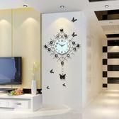 掛鐘客廳現代簡約個性掛鐘創意時尚藝術石英鐘裝飾時鐘靜音鐘表大掛表 最後一天85折