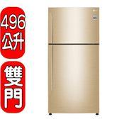 結帳更優惠★LG樂金【GN-BL497GV】496公升變頻雙門冰箱