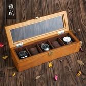 【快出】雅式手錶盒收納盒木質歐式家用簡約復古天窗手錶展示盒收藏盒五錶
