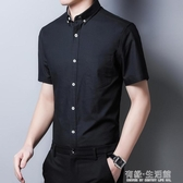 南極人夏季新款短袖襯衫純棉休閒青年方領薄款純色男士襯衣服 有緣生活館