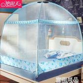 蚊帳三開門1.5米1.8m床雙人家用有底拉鍊支架1.2學生宿舍 新年鉅惠