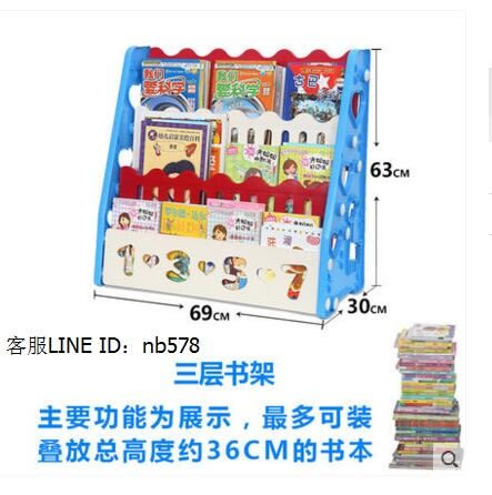 兒童書架寶寶卡通繪本架 幼兒園塑料圖書架小孩簡易書櫃TW