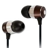 廣鼎 JAZZ-MP3-A38 MP3專用入耳式耳機