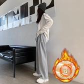 加絨灰色運動褲女寬鬆束腳直筒高腰垂感休閒寬管百搭顯瘦秋冬衛褲 果果輕時尚