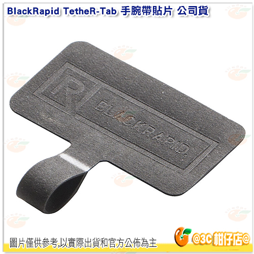 BlackRapid Wander Bundle TetheR-Tab 手腕帶貼片 公司貨 快槍俠BT精品系列 配件