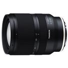 (分期零利率)3C LiFe TAMRON 騰龍 17-28mm F2.8 DiIII RXD A046超廣角變焦鏡 Sony E 接環(公司貨)