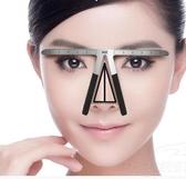 眉卡 三點定位平衡尺畫眉神器紋繡眉尺一字眉形工具全套紋繡用品 英賽爾3C數碼店