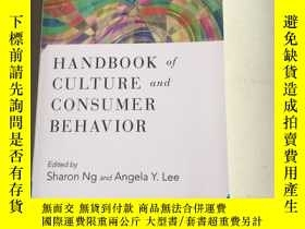 二手書博民逛書店handbook罕見of cultre and consumer behavior 文化與消費者行為手冊Y25