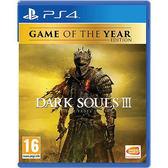 [哈GAME族]免運費 可刷卡 PS4 黑暗靈魂3 薪火漸逝 年度中文版 實體光碟 收錄艾雷德爾之燼 環印城 DLC