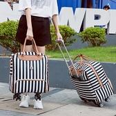 拉桿包旅行包女大容量手提韓版短途旅游行李袋可愛輕便網紅行旅包 韓美e站