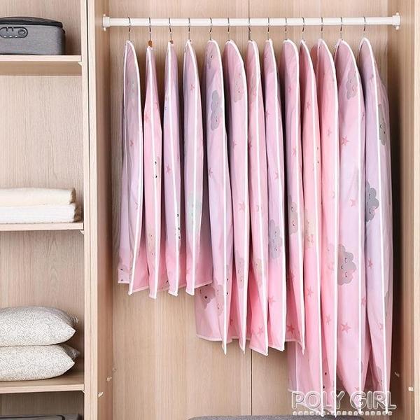 10個裝 透明印花防水衣物防塵罩大衣防塵袋衣服掛衣袋西服防塵套收納衣袋  ATF  夏季新品