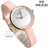 KEZZI珂紫 晶鑽優雅皮革錶帶手錶 女錶 防水手錶 學生手錶 玫瑰金電鍍 KE1862粉