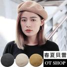 OT SHOP帽子‧簡約素色透氣棉麻‧貝...