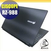 【Ezstick】CJSOPE RZ-988 Carbon黑色立體紋機身貼 (含上蓋貼、鍵盤週圍貼) DIY包膜