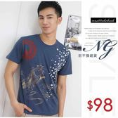 【大盤大】(T71973) NG無法退換 全新 短袖工作服 男裝 純棉T恤 夏Tee 圓領 套頭 圖騰 鯉魚 圖T