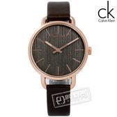 CK / K7B236G3 / EVEN 沉靜雅緻岩紋皮革手錶 灰x玫瑰金框x深褐 36mm