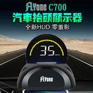 FLYone C700 HUD OBD2...