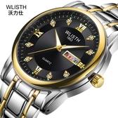 (快速)男士手錶 男士高檔手錶防水男錶鋼帶雙日歷石英錶復古手錶非機械錶