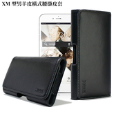 X_mart HTC Desire 820G+ dual sim 型男正小羊皮(真皮)橫式腰掛皮套