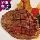 勝崎生鮮 紐西蘭PS霜降牛排5片組 (100公克±10%/1片)【免運直出】