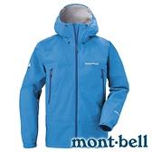 【mont-bell】Rain Dancer 男GORE-TEX單件式外套『CEBL 蔚藍』1128618 禦寒 防潑水 GORE-TEX
