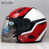 【ZEUS ZS 612A AD9 瑞獅 安全帽 超輕量 安全帽 紅黑 】雙層鏡片、免運費