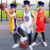 【618好康又一發】兒童籃球服球衣男女童表演服套裝