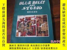 二手書博民逛書店BLVE罕見BELLY ART STVDIO 藍肚皮畫室畫冊98