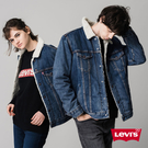 Levis 男款 牛仔外套 / Type3經典修身版型 / 中藍洗色 / Sherpa棉花絨