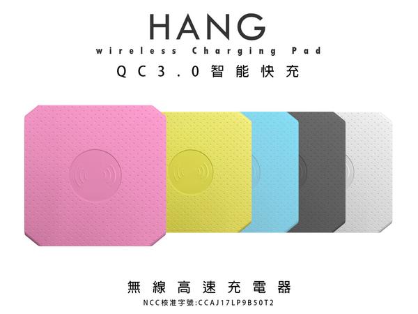 即買贈線【W11 QI 無線充電座】NCC檢驗認證支援智能QC3.0 快速充電 無線充電盤無線座充充電器