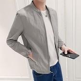 2021春秋韓版潮流男士外套帥氣薄款透氣防曬衣服夏季外衣休閒夾克【快速出貨】