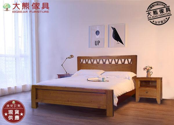 【大熊傢俱】99平方V款 實木床 雙人床 六尺床 床台 北歐風 現代簡約 原木床 另售床頭櫃 五尺床
