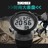 時刻美戶外運動登山防水電子錶男學生手錶多功能軍錶特種兵男錶  雙12八七折