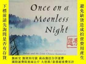 二手書博民逛書店戴思傑罕見Dai Sijie :Once on a Moonle