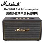 Marshall Stanmore Multi-room system 無限多空間串流系統喇叭-經典黑