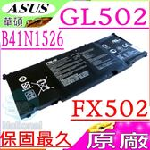 ASUS 電池(原廠)-華碩 B41N1526,FX502電池,FX502V,FX502VM,S5VS6700,STRISX S5VM